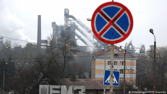 Ukraine Metatllwerk in Donetsk (Getty Images/AFP/S. Supinsky)
