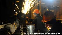 Donetsk Metallurgical Plant under reconstruction