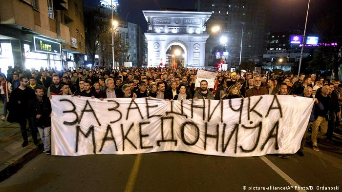 Mazedonien Proteste in Skopje (picture-alliance/AP Photo/B. Grdanoski)