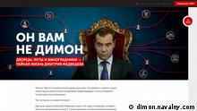 Screenshot Webseite dimon.navalny.com
