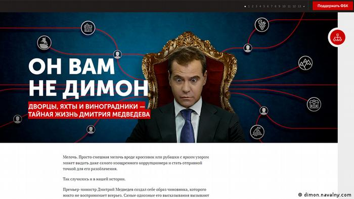 Screenshot Webseite dimon.navalny.com