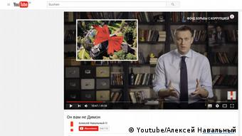 Screenshot from the anti-corruption video (Youtube/Алексей Навальный )