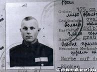 Η υπηρεσιακή ταυτότητα του δεσμοφύλακα Ντεμγιανγιούκ στο στρατόπεδο Σόμπιμπορ