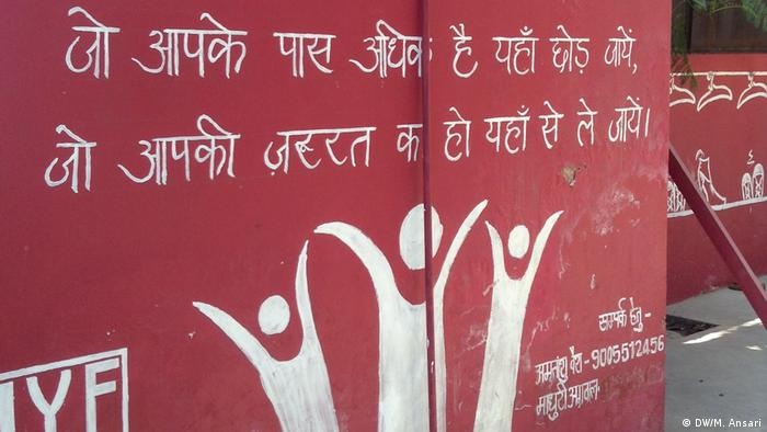 Indien Uttar Pradesh Wall of kindness in Noida (DW/M. Ansari)