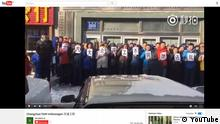 Screenshot YouTube Proteste VW China