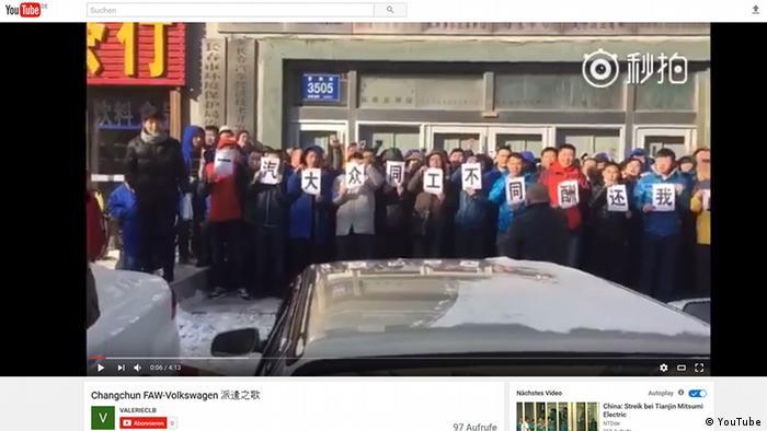 Screenshot YouTube Proteste VW China (YouTube)