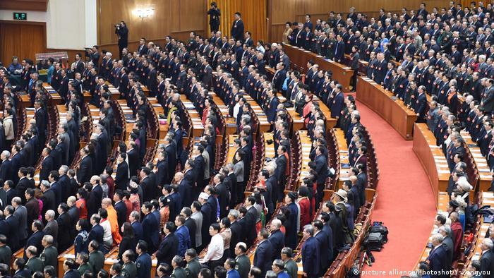 China CPPCC Chinesische Volkspolitische Beratungskonferenz