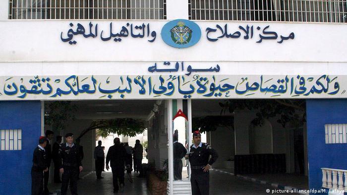 Jordanien Swaqa Gefängnis (picture-alliance/dpa/M. Rafaya)