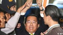 Taiwans Ex Präsident Chen Shui-bian in Handschellen