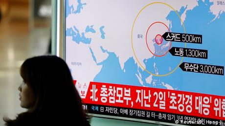 TV report of a North Korean missile test (Reuters/K. Hong-Ji)