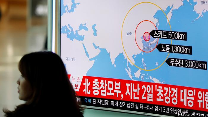 Nordkorea Raketentest (Reuters/K. Hong-Ji)