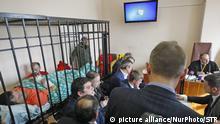 Ukraine Roman Nasirov Leiter der Steuerbehörde vor Gericht in Kiev