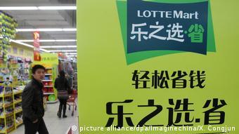 China Boykott wegen THAAD-Raketensystem: China geht massiv gegen südkoreanischen Lotte-Konzern (picture alliance/dpa/Imaginechina/X. Congjun)