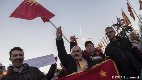 Proteste in Skopje (DW/P.Stojanovski)
