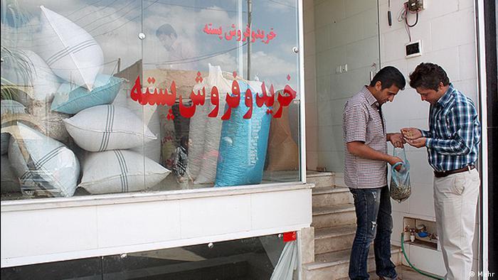 Iran Pistazienexport Laden in Sirjan (Mehr)