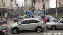 Ukraine Gericht in Kiew, Prozess Leiter Finanzamt | Protest