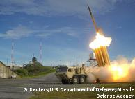 Установка американской системы противоракетной обороны THAAD