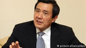 Taiwans Präsident Ma Ying-jeou