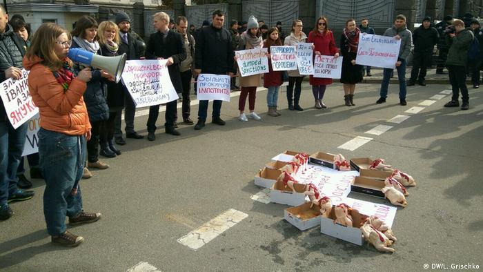 Protestul a avut loc în fața administrației prezidențiale din capitala Ucrainei