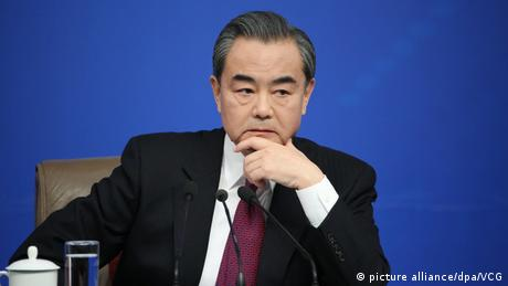 China Wang Yi (picture alliance/dpa/VCG)