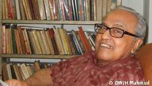 Description: Hayat Mahmud is a Bangladeshi essayist-poet.He was awardedEkushey Padakin 2016 by theGovernment of Bangladesh. Copyright: Hayat Mahmud himself has sent the photos to DW bengali service. Keywords: Hayat Mahmud, Poet, Education, Bangladesh, textbook, education system in Bangladesh,