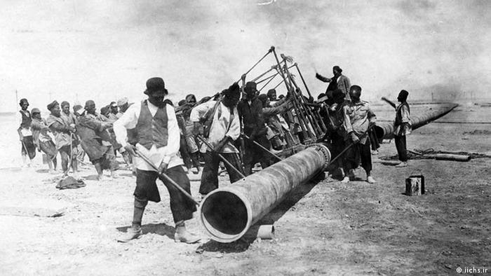 Iran Geschichte der Ölförderung (iichs.ir)
