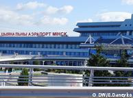"""Национальный аэропорт """"Минск"""""""