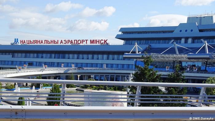 Здание национального аэропорта в Минске