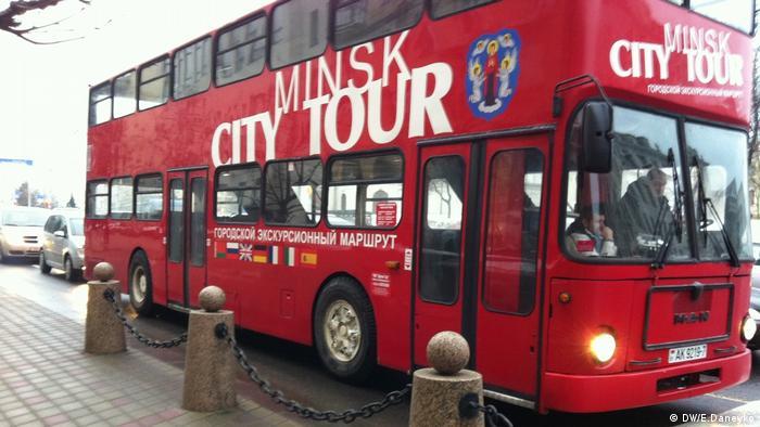 Экскурсионный автобус в Минске