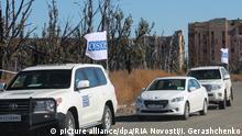 2717860 10/12/2015 The OSCE mission in Donetsk. Irina Gerashchenko/RIA Novosti |