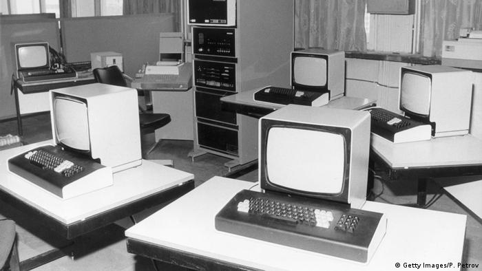 Computerraum in Bulgarien 1978