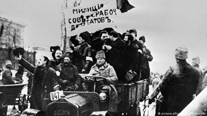 1917 год
