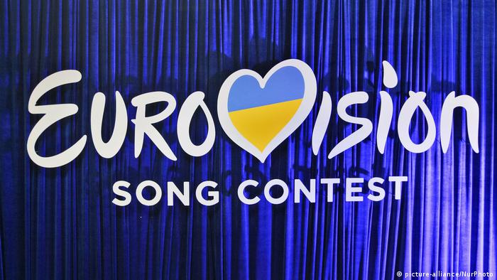 Eurovision Song Contest 2017 Logo (picture-alliance/NurPhoto)