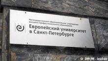 Russland Universität Sankt Petersburg Eingang