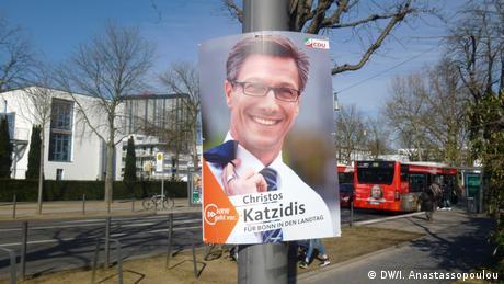 Ο γερμανικός προεκλογικός αγώνας του Χρ. Κατζίδη
