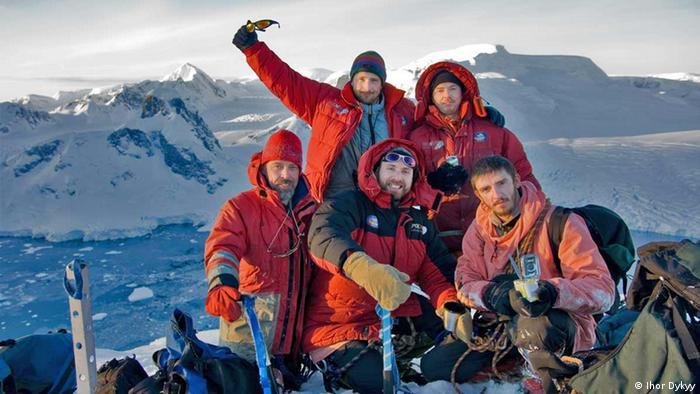 Участники украинской экспедиции