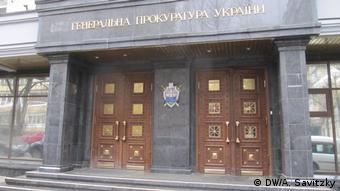 ГПУ розслідує справу про розв'язання Росією агресивної війни проти України