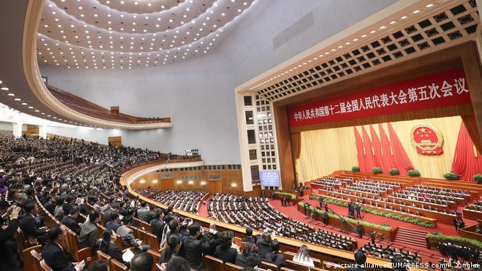 China Nationaler Volkskongress in Peking