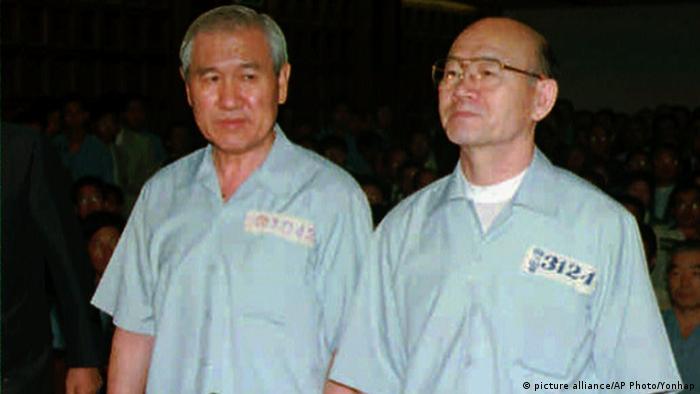 Chun Doo-hwan and Roh Tae-woo