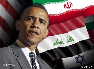 Barack Obama in front of the flags of Iran, Iraq and Israel