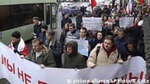 Weißrussland Protes gegen neues Arbeitsgesetz