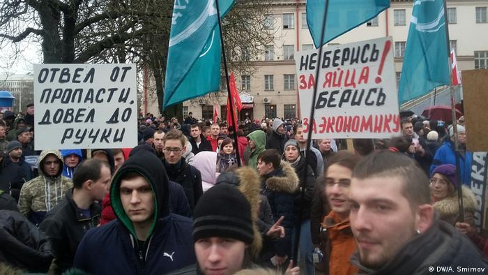 Акция протеста в Минске против президентского декрета о тунедястве