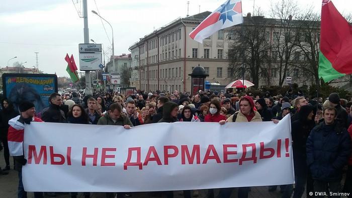 Марш против налога на тунеядство в марте 2017 года в Минске