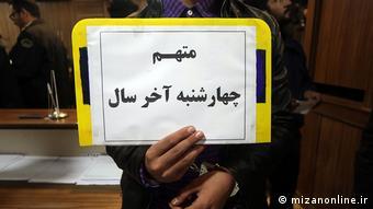 Festnahme im iranischen Feuerfest in Maschhad (mizanonline.ir)