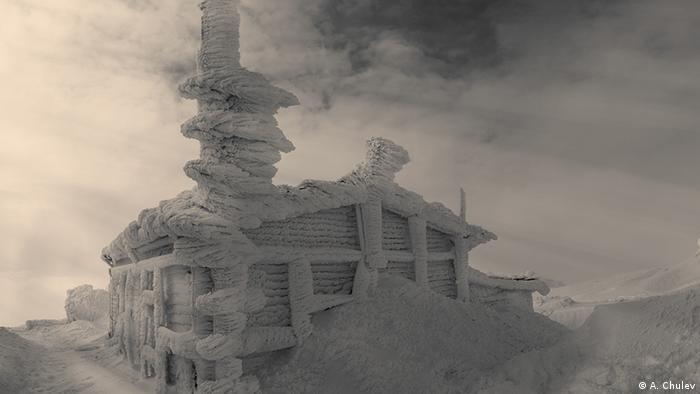 Студът на Черни връх, Витоша