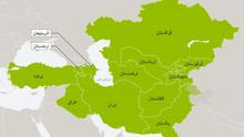 Karte Länder wo Nowruzfest gefeiert werden grün PERS