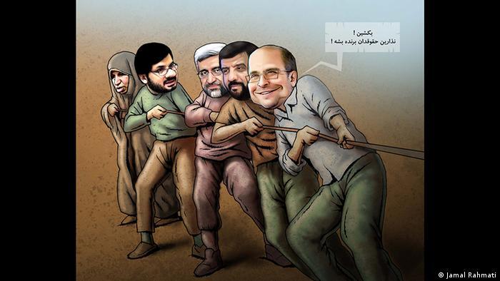 Iran Präsidentenwahl 2017 Karikaturen von Jamal Rahmati (Jamal Rahmati)