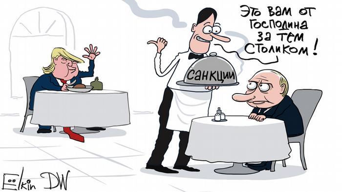 Путину официант приносит блюдо, на котором написано Санкции