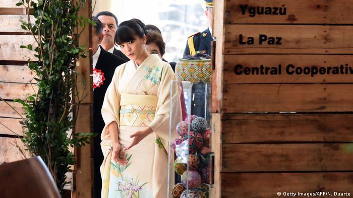 japanische Prinzessin Mako Akishino (Getty Images/AFP/N. Duarte)