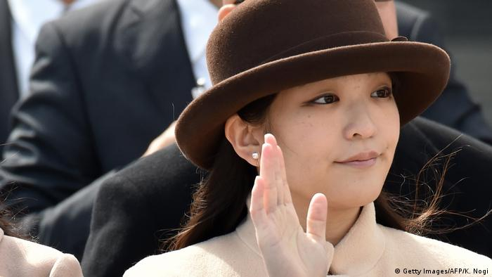 Japan's Princess Mako in Tokyo earlier this year.